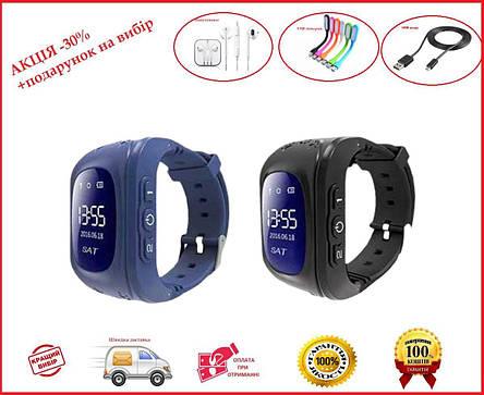 Смарт Smart часы детские с GPS Q50, фото 2