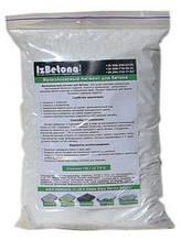 Пигмент краситель для бетона белый диоксид титана 750 гр