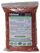 Пигмент краситель для бетона Красный S130 - 750 гр