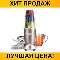 Измельчитель-комбайн NUTR IBULLET 900W