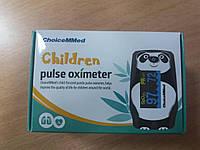 Пульсоксиметр детский MD300C5 напалечный - прибор для измерения уровня кислорода в крови бескровным методом