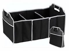 Сумка органайзер в багажник автомобиля складной Car Boot Organiser 67 литров