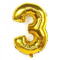 """Фольгированная цифра 3 (""""32) золотая, 80 см"""