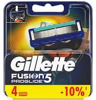 """Картридж Gillette """"Fusion PROGLIDE"""" (4)"""