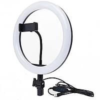 """Селфи-лампа Led кольцо большое ZD666 25см (10"""")"""