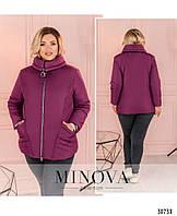 Куртка №494-Фуксия