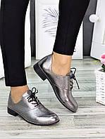 Туфли кожаные сатин Эвелин 7270-28