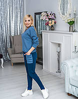 Женский костюм кофта+штаны джинс