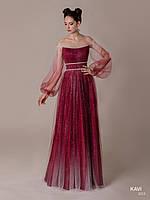 Топ! Модное Вечернее платье с градиентом на Выпускной, модель KAVI 053