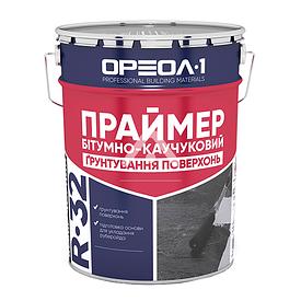 Праймер бітумно-каучуковий Ореол-1, 20л