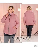 Куртка №494-Пудра