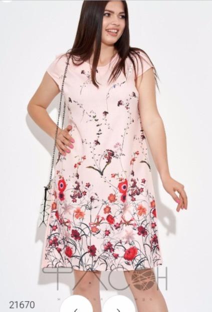 Платье полубатальное свободного кроя лён