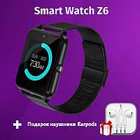 Смарт-часы Smart Watch Z6 (b)