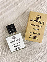 Тестер Montale Dark Purple 50 мл