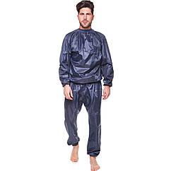 Костюм для похудения (весогонка) Sauna Suit ST-0025 (полиэстер, р-р 3XL, серый)