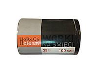 Пакет д/м, 35л, 100шт/рул, черный, HoReCa clean