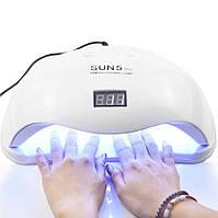 Лампа для маникюра на две руки, SUN, 72W