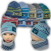 Вязаная шапка для мальчика с хомутом, р. 50-52 на 4-6 лет, 1422