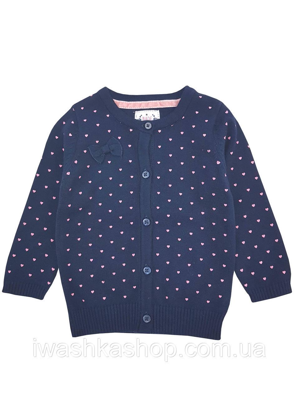 Темно - синя кофта в сердечка на дівчинку 6 - 9 місяців, р. 74, Early Days