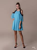 Топ! Яркое Вечернее платье с открытыми плечами на свадьбу, модель KAVI 064
