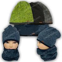 Детские шапки с хомутом для мальчика, р. 52-54 на 4-8 лет