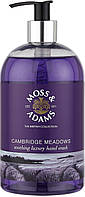 Moss & Adams успокаевающее мыло для рук 500мл Кембриджские луга