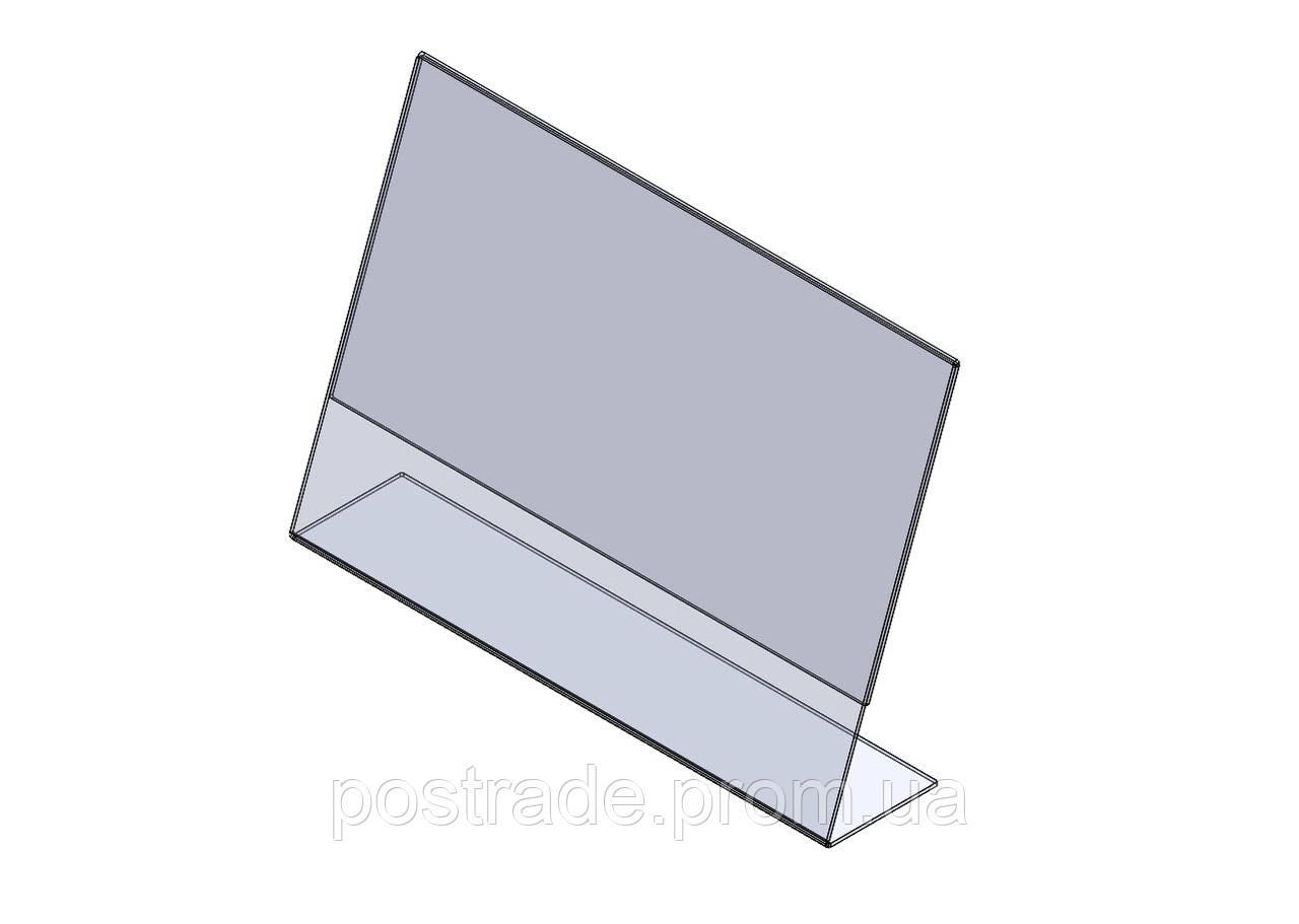 Ценникодержатель L-образный  А4 акриловый, 298*210*1,8