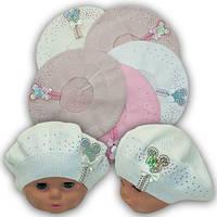Вязаные шапки береты для детей, р. 42-44 до 1 года