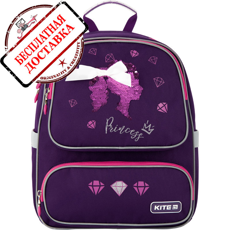 Рюкзак Kite Education Princess K20-777S-4