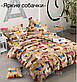 Полуторные комплекты постельного белья 145x215 из бязи голд (1.0), фото 3