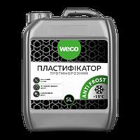 Пластификатор  протовомороз.BEKO   5л