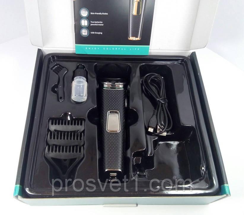 Машинка для стрижки волос VGR V-022 USB