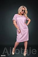 Платье прямое батал с гипюром, фото 1
