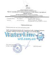 Средство для повышения уровня pH Aquadoctor pH Plus 1 кг Аквадоктор (порошок), фото 3
