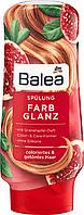 Кондиціонер для фарбованого волосся  BALEA  Farbglanz 300мл