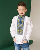 Рубашка вышиванка детская