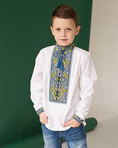 """Рубашка вышиванка детская """"Елит"""""""