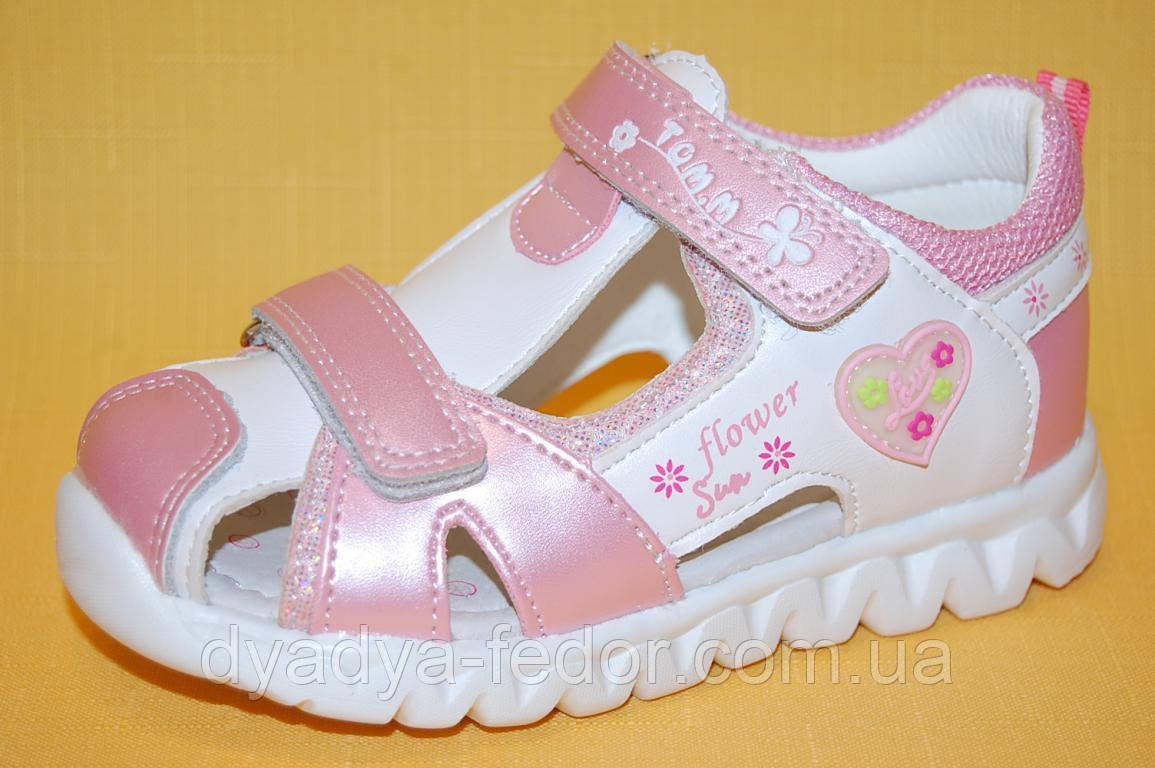 Детские Босоножки Том.М Китай 5618 Для девочек Розовый размеры 23_27