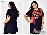 Летняя женская туника для полных женщин Размеры  54-56 .58-60, фото 2