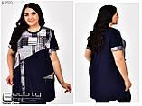 Летняя женская туника для полных женщин Размеры  54-56 .58-60, фото 3