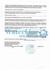 Засіб для зниження рівня pH Aquadoctor pH Minus 25 кг (мішок) Аквадоктор в гранулах, фото 3
