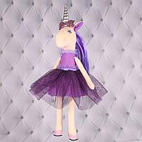 Мягкая игрушка Принцесса Единорог