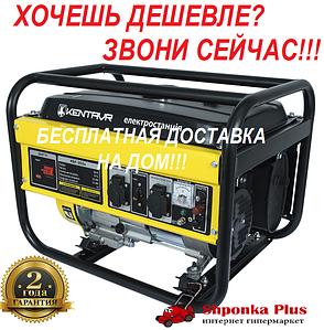 Генератор бензиновый 2,2 кВт КЕНТАВР КБГ-202а