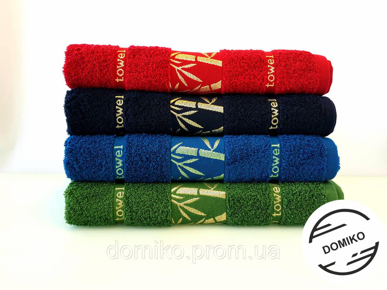 Полотенце махровое Бамбук