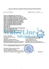 Альгицид Aquadoctor AC 1 л. Жидкость против водорослей и зелени в бассейне. Химия для бассейнов Аквадоктор., фото 2