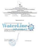 Рідка хімія для басейнів AquaDoctor AC MIX 1 л проти водоростей і зелені Аквадоктор, фото 3
