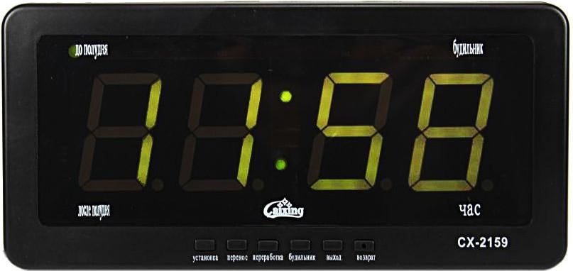 Часы настольные электронные Caixing CX 2159 от сети 220В и от сети 12В - ЕлектроПлюс в Киеве