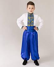 Шаровары для мальчика - голубые, фото 2