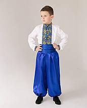 Шаровары для мальчика - голубые, фото 3
