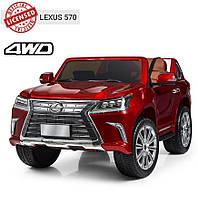 Детский двухместный электромобиль Lexus M 3906(MP4)EBLRS-3 красный